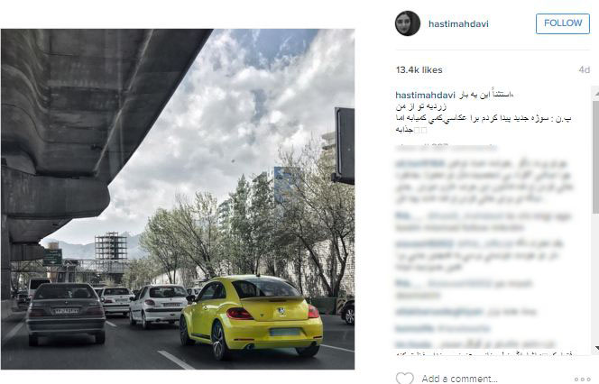 هستی مهدوی فر و عکاسی از ماشین زرد رنگ+تصاویر
