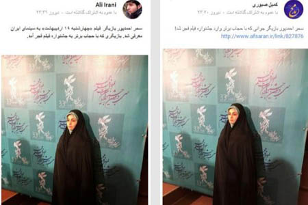 این دختر بازیگر محجبه همه را غافلگیر کرد + تصاویر