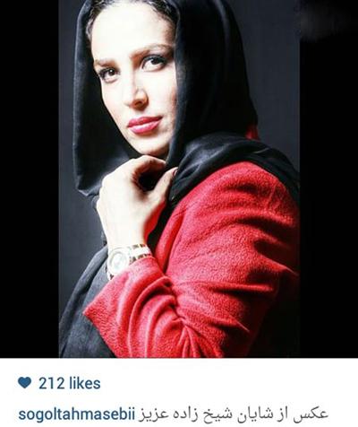 تصویر آتلیه ای سوگل طهماسبی بازیگر زن ایرانی+عکس