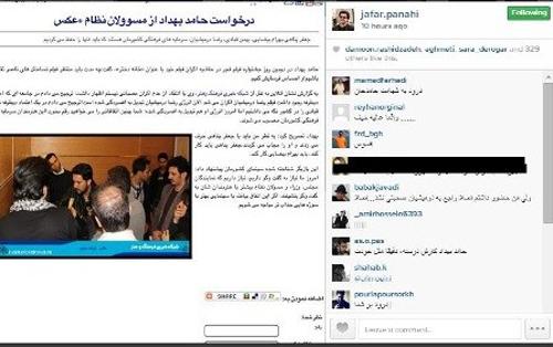 درخواست حامد بهداد از مسئولان نظام و واکنش جعفر پناهی+عکس