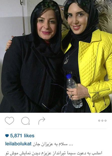 سیما خانوم تیرانداز و لیلا بلوکات بازیگران زن+تصاویر