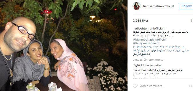 حدیثه تهرانی بازیگر زن ایرانی در کنار همسرش!+تصاویر