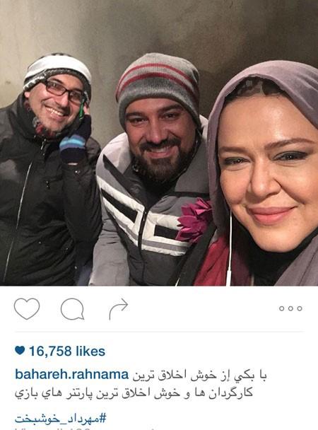 سلفی های شاد بهاره رهنما بازیگر زن ایرانی+تصاویر