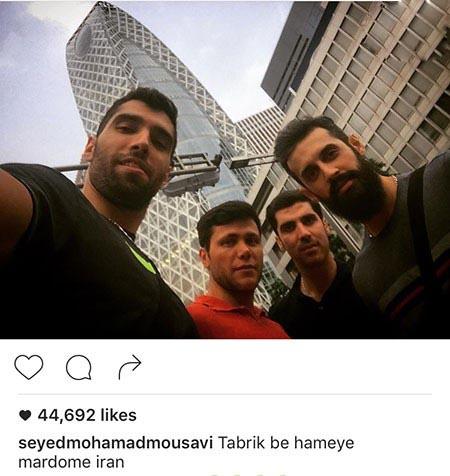 سید محمد موسوی خوشحالی اش را پس از پیروزی تیم والیبال به چه کسی تقدیم کرد؟!+تصاویر