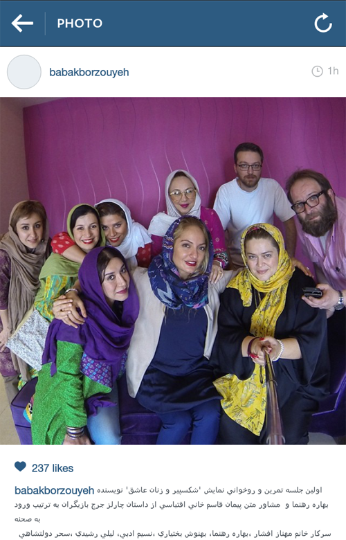 شکسپیر و زنان عاشق، یک پروژه با بازی مهناز افشار+عکس