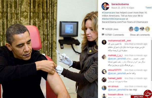 هجوم کاربران ایرانی به اینستاگرام باراک اوباما+عکس