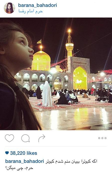 بنیامین سر ضبط تیتراژ و دخترش بارانا در حرم امام رضا+تصاویر