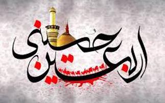 شهید مدافع حرم که امنیت زائران اربعین را تأمین میکرد!+عکس