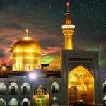 حرم امام رضا (ع) و عکسهای قدیمی از صحن و بارگاه امام رئوف!+تصاویر