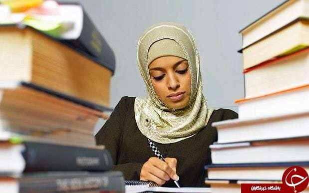 دختر مسلمان مدرسه کاتولیک