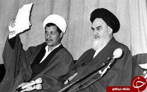 مرحوم هاشمی رفسنجانی