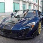 خودروی افسانه ای مک لارن به قیمت سه میلیارد!+تصاویر