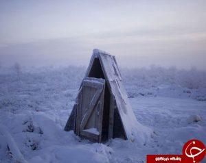 سردترین روستا