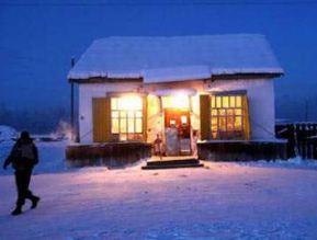 روستایی در روسیه که دمای آن به ۷۰ درجه زیر صفر می رسد!+تصاویر