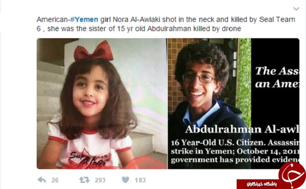 دونالد ترامپ و جنایت در یمن