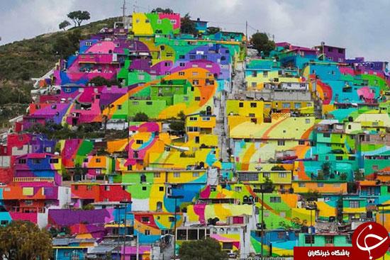 مکان های گردشگری رنگارنگ