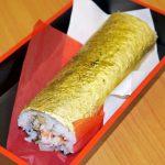 سوشی ژاپنی به قیمت 100 دلار با ورقه ای از طلا+تصاویر