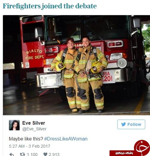 پوشش زنان در محیط کار در آمریکا
