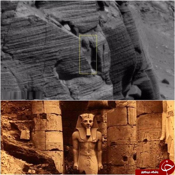 تندیس مصری