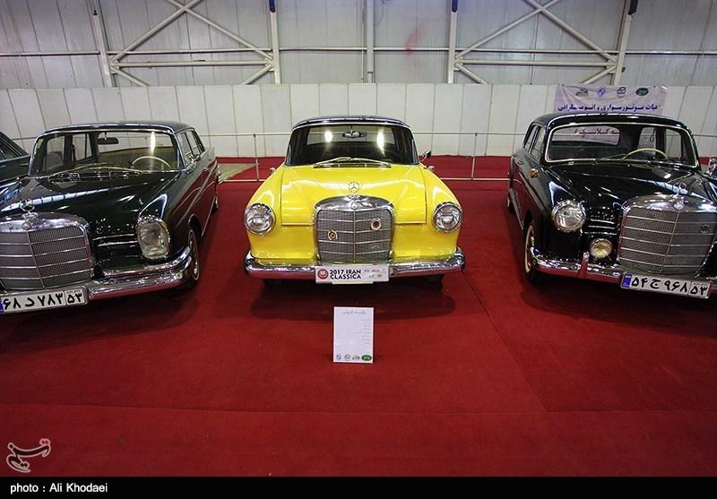 نمایشگاه خودروهای کلاسیک