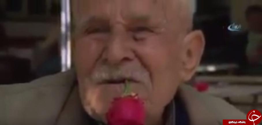 اعتیاد عجیب پیرمرد اهل ترکیه