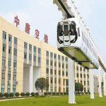 قطار هوایی چین با قابلیت انتقال حداکثر 144 مسافر راه اندازی شد!