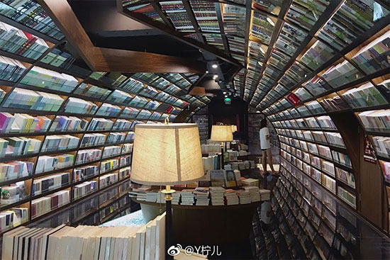 بزرگترین کتابفروشی