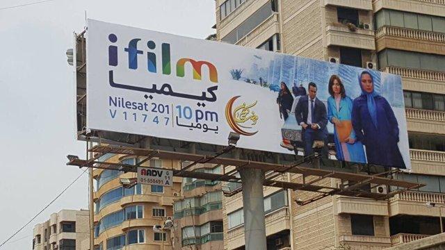 بیلبوردهای کیمیا در کشورهای عرب زبان!