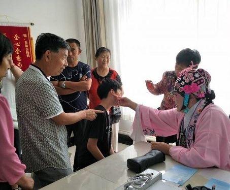 آرایش پزشک چینی