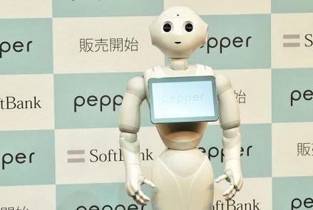 ربات های تشییع جنازه