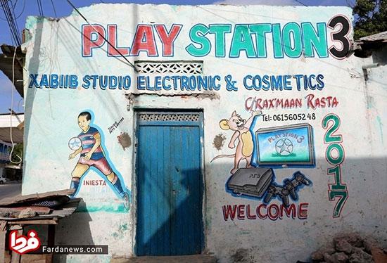 ویترین های مغازه در سومالی