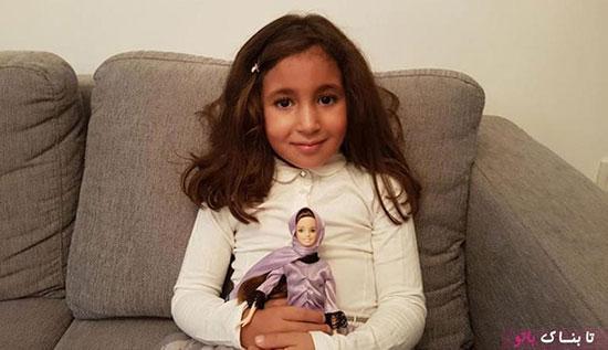 عروسک اسلامی