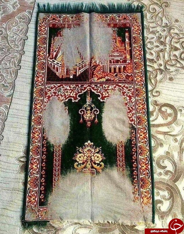 سجاده نماز