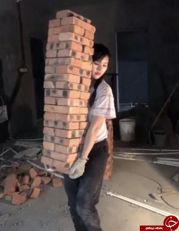 دختر کارگر