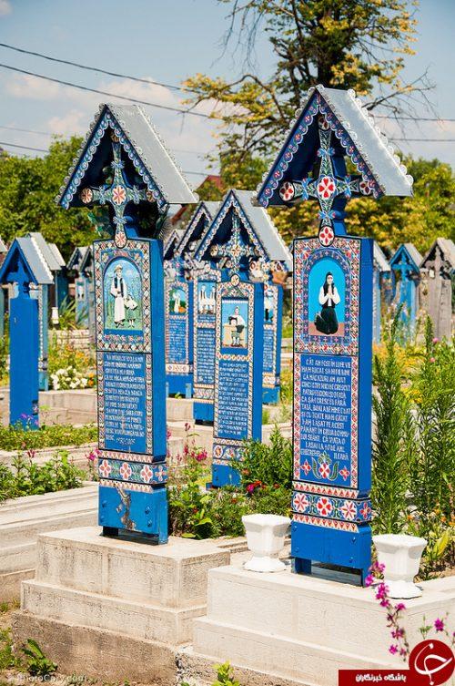 شادترین قبرستان جهان