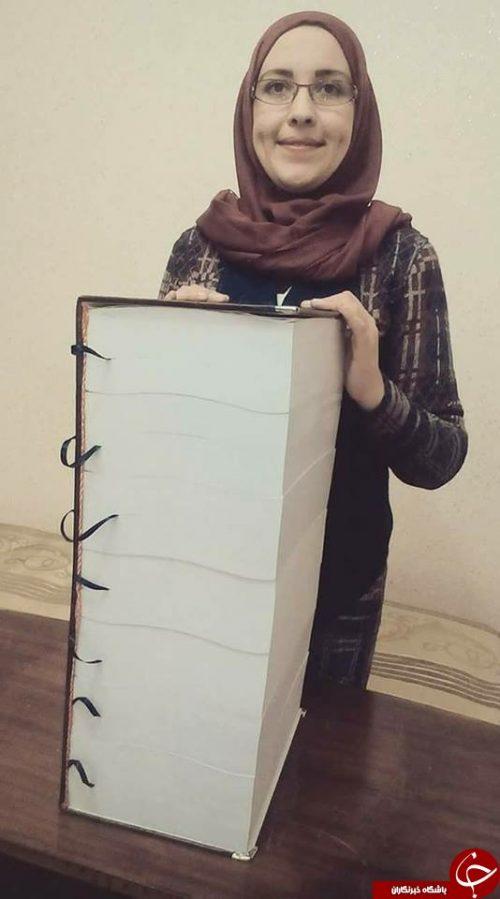 بزرگترین کتاب جهان