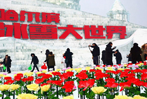 قصرهایی در چین که پس از گذر زمان ناپدید می شوند!