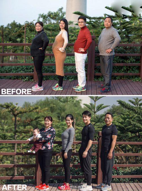 ورزش خانوادگی