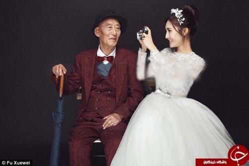 خوشحال کردن پدربزرگ