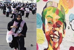 فعالیت های هنری و ورزشی و چهره جدید عربستان سعودی!