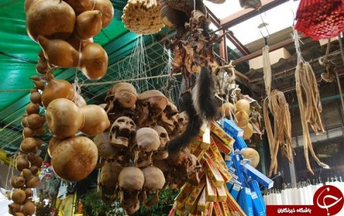 بازار آفریقا