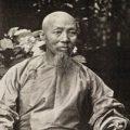 چین یک کشور باستانی و فرهنگی در فرن نوزدهم!