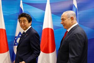دسر عجیب نتانیاهو برای نخست وزیر ژاپن و همسرش باعث دردسر شد!