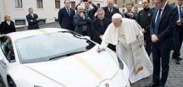چرا پاپ فرانسیس لامبورگینی خود را فروخت؟!
