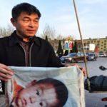 مردی که بیست و یک سال به دنبال فرزند گمشده اش می گردد!