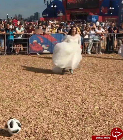 مسابقه فوتبال با لباس عروس