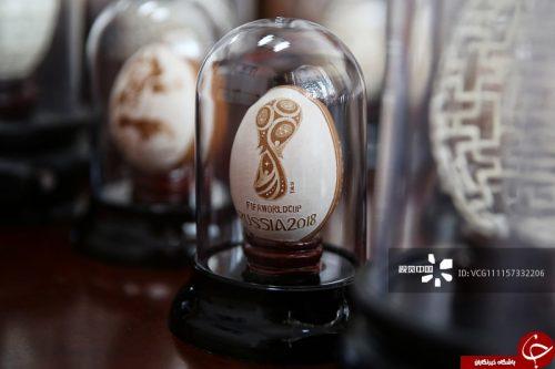 نماد جام جهانی فوتبال روسیه