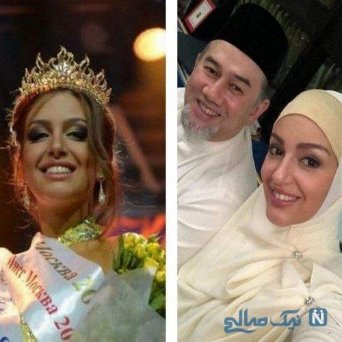 ازدواج پادشاه مالزی و ملکه زیبایی روسیه باعث کناره گیری از قدرت شد!