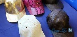 قاچاق و فروش کلاه با پوست حیوانات درحال انقراض توسط یک بچه پولدار و حکم عجیب دادگاه!