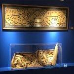 شکستن رکورد گران ترین اثر هنری ایرانی|دیدن این اثر را از دست ندهید